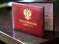 Адвокатский запрос, новые полномочия президента ФПА