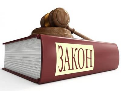 Изменения в АПК РФ и ГПК РФ с 1 июня 2016 года