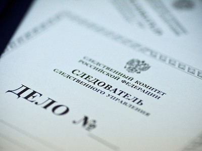 Юристов управделами президента судят за аферу на 1 млрд рублей