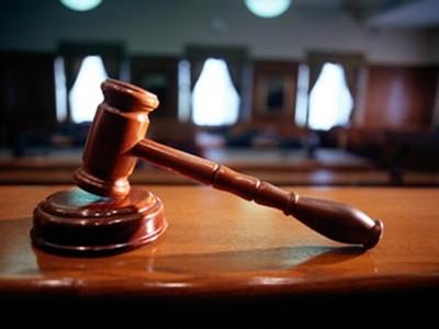 Бывший сотрудник Минобороны получил 12 лет строгого режима за госизмену