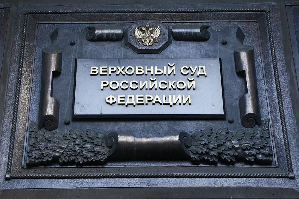 Кассационные суды общей юрисдикции